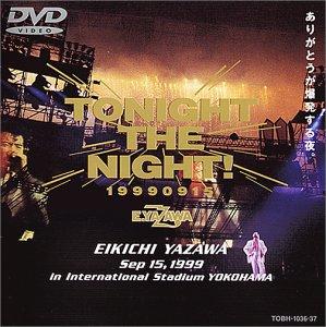 TONIGHT THE NIGHT~ありがとうが爆発する夜~ [DVD]
