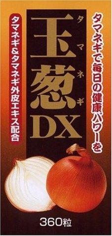 ユウキ 玉葱DX 108g