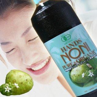 ハンズノニ 有機ノニジュース 900ml