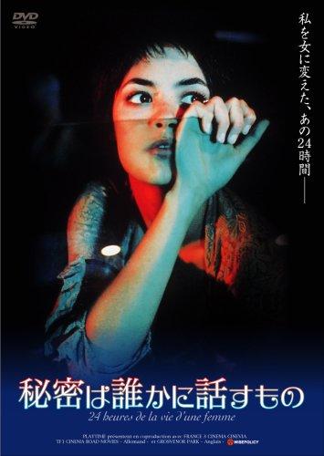 ��̩��ï�����ä���� [DVD]