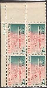 No. 1158, 1960 4c U.S. - Japan Treaty Postage Stamp Numbered Plate Block (4)