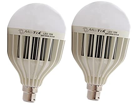 High Power 15W LED Bulb (Pack of 2)