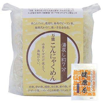 万能こんにゃくめん 乾燥しらたき ゼンパスタ ZENPASTA 乾燥糸こんにゃく 25g×10玉 レシピ付き