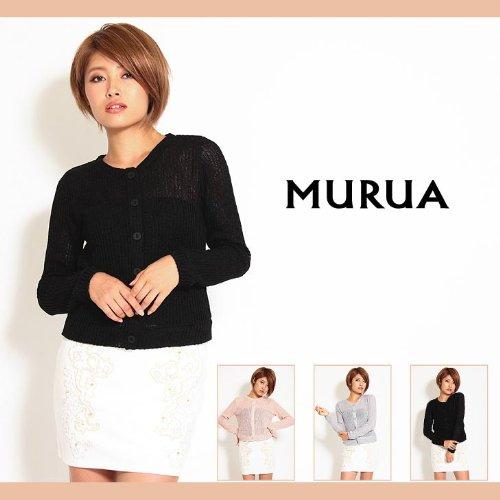 【MURUA(ムルーア)】メッシュ編みカットカーディガン Freeサイズ ピンク(14)