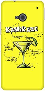 The Racoon Lean Lemon Kamikaze hard plastic printed back case / cover for HTC One (M7)
