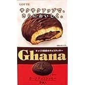 ロッテ ガーナチョコクッキー 9個