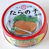 ふくら印 たらの子缶詰 味付 70gSP缶 24缶セット