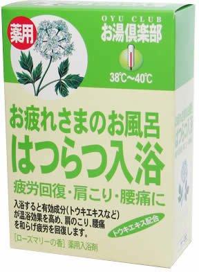 五洲薬品 はつらつ入浴 25g×5包