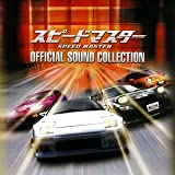 SPEED MASTER SOUND COLLECTION