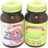 コラーゲン粒+ビタミンC