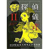 Detective ritual (2) (Kadokawa Comics Ace) (2005) ISBN: 4047137103 [Japanese Import]
