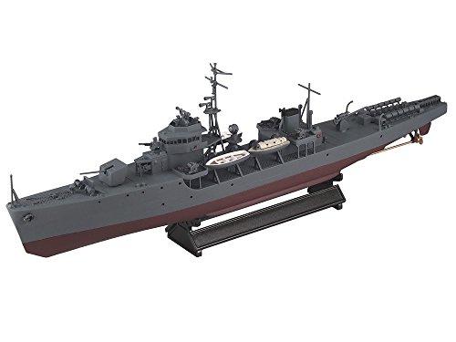 1/350 日本海軍 海防艦 丙型 (前期型) (WB03)