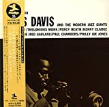 Miles Davis & The Modern Jazz Giants (Mlps)