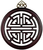 "Good Luck Corporate Business Thank You Gift Him Her - 12"" Tao Shou Symbol Long Life Prayer Plaque - Dark Rosewood"