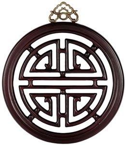 "Asian Art & Wall Décor - 12"" Tao Chinese Rosewood Shou Symbol Long Life Plaque ( Dark Cherry )"
