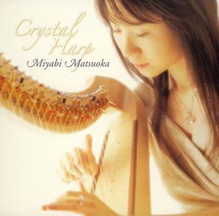 Crystal Harp