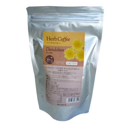 ハーブコーヒー タンポポコーヒー ティーバッグ 30TB