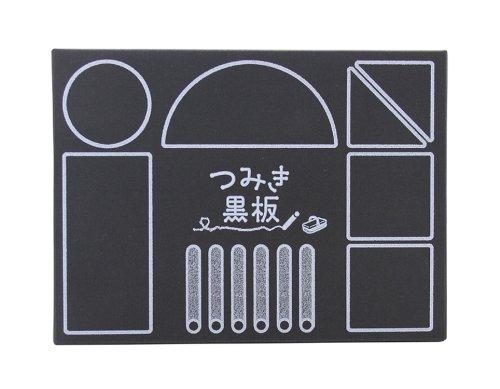つみき黒板