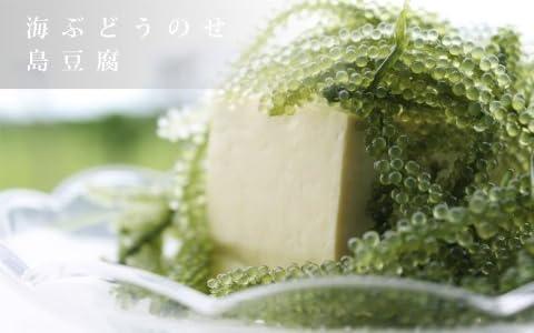 純沖縄産A品朝摘み生海ぶどうオジーの夢