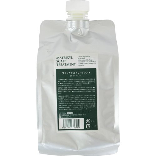 マトリキシルトリートメント1000kg詰め替え 香栄化学