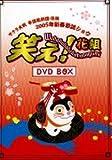 サクラ大戦 帝国歌劇団・花組2005年新春歌謡ショウ「笑え!花組」DVD-BOX