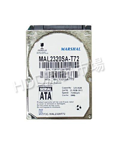 MARSHAL(マーシャル) 2.5inch 7200rpm 320GB 8MB SATA MAL2320SA-T72