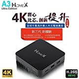 2019 Newest 4K Ultra HD A3 HomeX Chinese HK/TW/Live TVBOX HTV5 A2 Upgrade Version Better Faster (Black) (Color: BLACK)