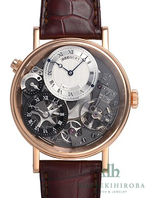 Breguet Tradition GMT 7067br/g1/9w6