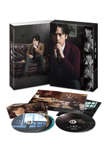心療中-in the Room- Blu-ray BOX豪華版