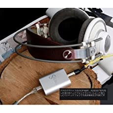 [JAVS]デジタルトランスポーター nano/S 超小型ヘッドフォンアンプ
