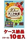 【ご注意!1ケース納品です】 サクマ製菓 タニタ食堂 ごほうびキャンデー 65g×10個入(1ケース)