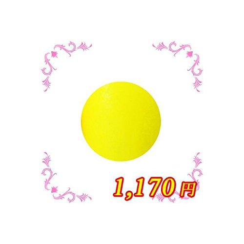 アンジェル カラージェル AL16M タカラヅカイエロー