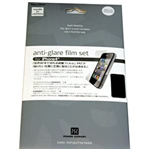 Power Support アンチグレアフィルムセット for iPhone 4 PHK-02