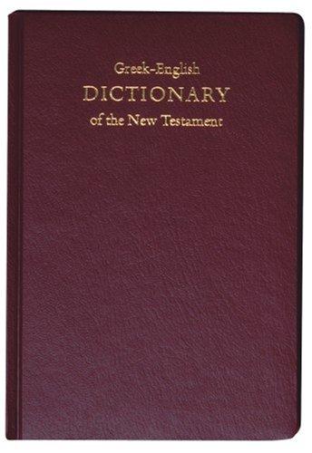 Греческо Русский Словарь Нового Завета Скачать