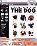 eプライスシリーズ ラベルレーベル THE DOG