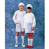 学童給食衣(ホワイト) SKV3581号