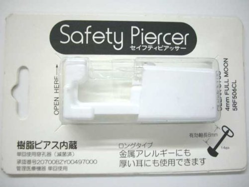 Safety passer resin earrings built-in piercer 5RF506CL