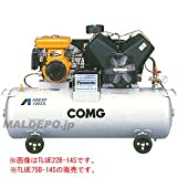 オイル式 単胴型ガソリンエンジン付コンプレッサー コング TLUE75B-14S
