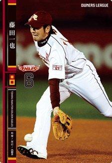 オーナーズリーグ ウエハース版 OL17 N(B) 藤田 一也/楽天(内野手) OL17-C003