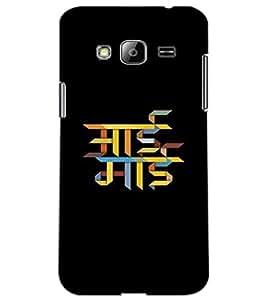 SAMSUNG GALAXY J3 BHAI BHAI Back Cover by PRINTSWAG