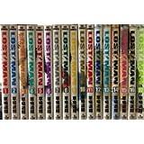 LOST MAN 全17巻完結セット (ビッグコミックス)