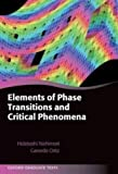 Elements of Phase Transitions and Critic...