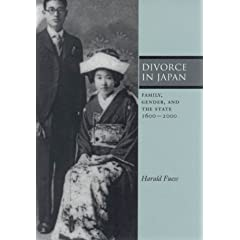 Divorce in Japan