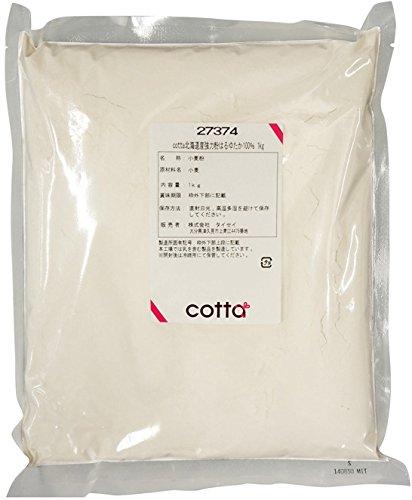 cotta(コッタ) 北海道産強力粉 はるゆたか100% 1kg