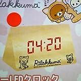 リラックマ サウンドセンサーLEDクロック のんびりネコ 目覚まし