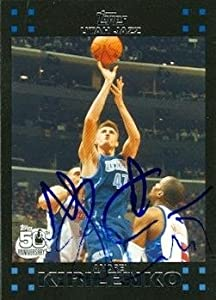 Andrei Kirilenko Autographed Hand Signed Basketball Card (Utah Jazz) 2007 Topps #47 by Hall of Fame Memorabilia