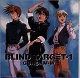 新機動戦記ガンダム W BLIND TARGET-1