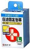 FC圧迫固定包帯 L 足首・足用 7.5cm*4.5m