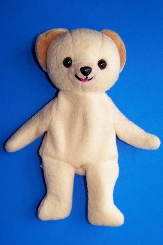 "Snuggle Bear Mini Bean Bag 8"" back-190210"