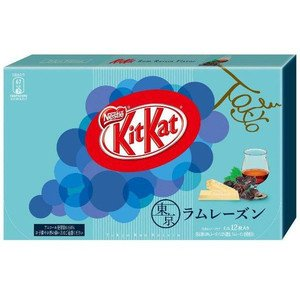 Japanese Kit Kat - Rum Raisin Chocolate Box 5.2oz (12 Mini Bar)